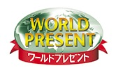 worldpresent