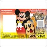 東京ディズニーリゾート年間パス購入計画