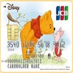 『プーさんとピグレット』期間限定デザインカード