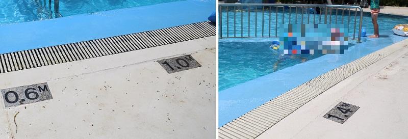 プール屋外水深