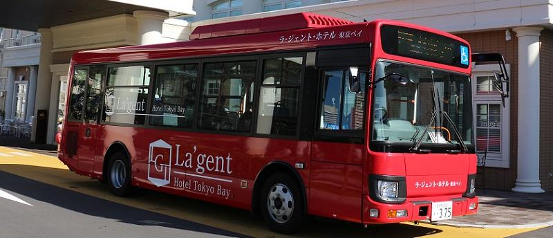 ラジェントバス
