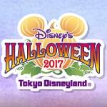関西人の東京ディズニー2パーク年間パスポートの旅 第2弾