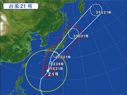 2017年パス台風21号
