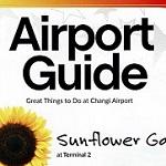 シンガポールチャンギ空港のガイド冊子