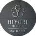 日和ホテル舞浜はこんなホテルだった!